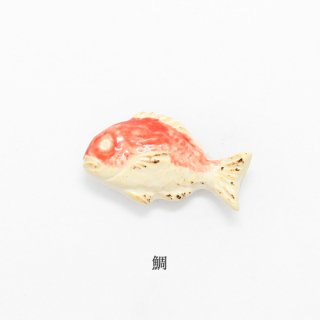 美濃焼陶器 箸置き「鯛」食品・料理シリーズ