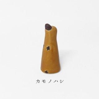 美濃焼 陶器 動物リングホルダー「カモノハシ」