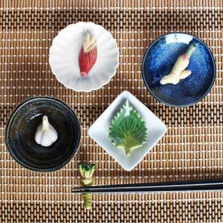 【ギフト対応可】美濃焼陶器 箸置き 「香味野菜5種セット」(大葉・みょうが・生姜・わさび・にんにく)