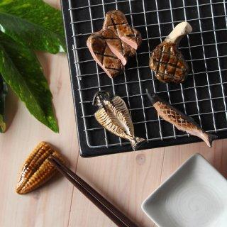 【父の日ギフト対応可】美濃焼陶器 箸置き 「がっつり肉&魚5点セット」(焼きアジの開き・焼きサンマ・ステーキ・トマホーク・うなぎの蒲焼き)