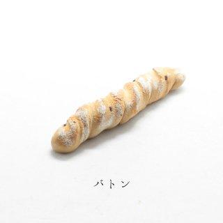 美濃焼陶器 箸置き「バトン」薪窯パンシリーズ