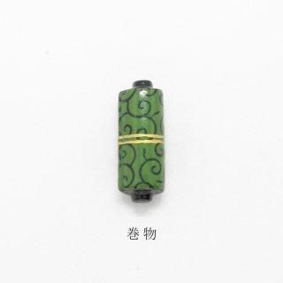 美濃焼陶器 箸置き「巻物」忍者シリーズ