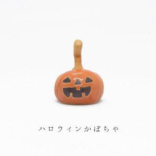 美濃焼 陶器箸置き「ハロウィン かぼちゃ」イベントシリーズ