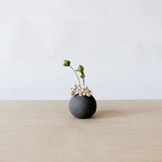 美濃焼 陶器 ドライフラワーベース「丸  黒」