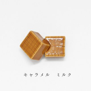 美濃焼陶器箸置き「キャラメルミルク2P」洋菓子シリーズ