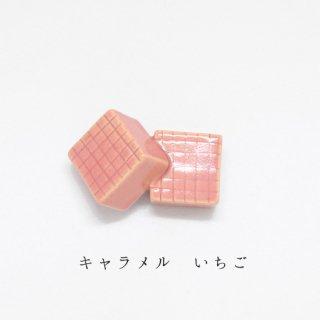 美濃焼陶器箸置き「キャラメルイチゴ2P」洋菓子シリーズ