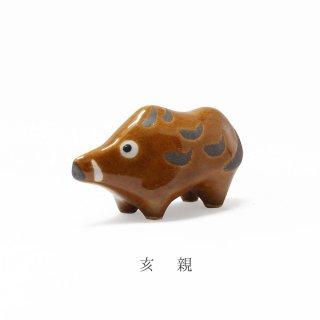 美濃焼陶器 箸置き「亥 親」動物シリーズ