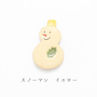 美濃焼 陶器箸置き「クリスマス スノーマン イエロー」イベントシリーズ
