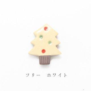 美濃焼 陶器箸置き「クリスマス ツリー ホワイト」イベントシリーズ