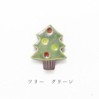 美濃焼 陶器箸置き「クリスマス ツリー グリーン」イベントシリーズ
