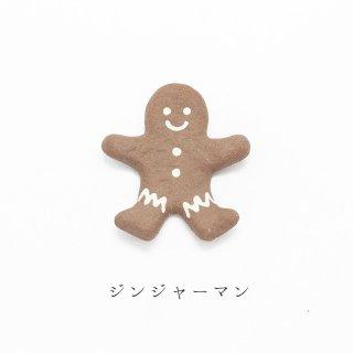 美濃焼 陶器箸置き「クリスマス ジンジャーマン」イベントシリーズ