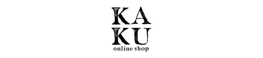 KA-KUオンラインショップ