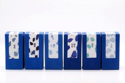 藍濃道具屋(レンノンツールバー)ボトルインク 藍染風