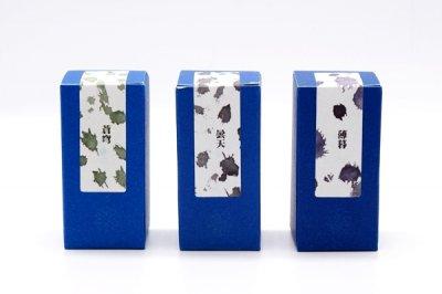 藍濃道具屋(レンノンツールバー)顔料インク 天の原風