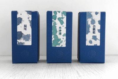 藍濃道具屋(レンノンツールバー)ボトルインク 台湾風