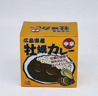 広島県産牡蠣カレー