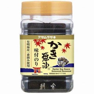 アサムラサキかき醤油味付のり