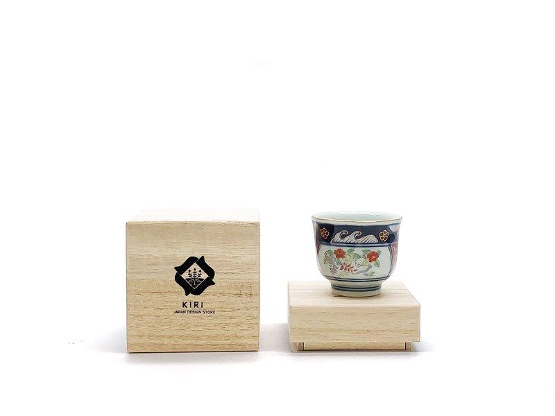 伊万里焼 guinomi