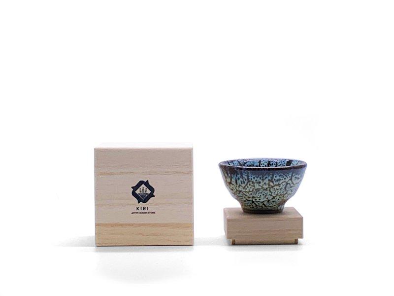 高取焼 guinomi