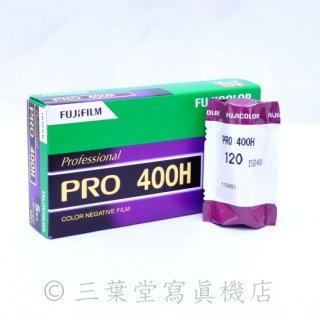 【120フィルム】FUJICOLOR PRO400H