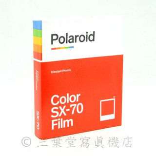 Polaroid ORIGINALS SX-70用カラーフィルム / SX-70 COLOR film