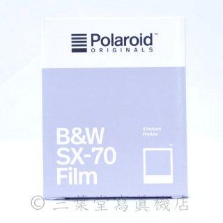 Polaroid ORIGINALS SX-70用モノクロフィルム / B&W SX-70 film