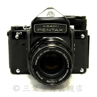 PENTAX 6×7TTL+Super-Multi-Coated TAKUMAR /6×7 105mm F2.4