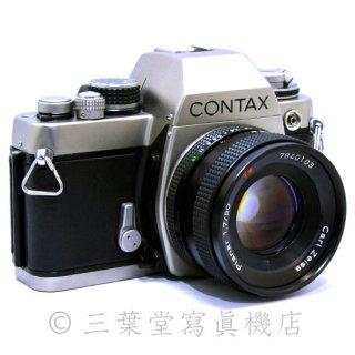 CONTAX S2 + Planar 50mm F1.7 T*