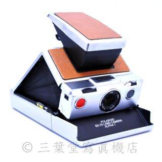 【70⇔600切替カスタム!】Polaroid SX-70 ALPHA1