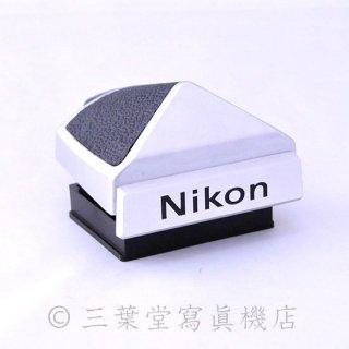 Nikon F2用DE-1 アイレベルファインダー