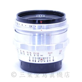 Carl Zeiss Jena Biotar 58mm f2