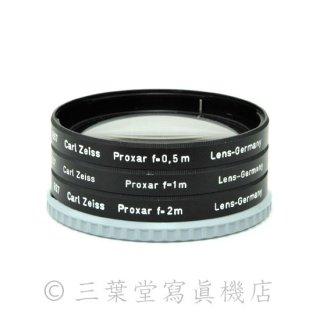 HASSELBLAD B50 Proxar 0.5m/1m/2mセット