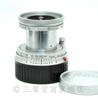Leica Elmar 5cm F2.8 (M)