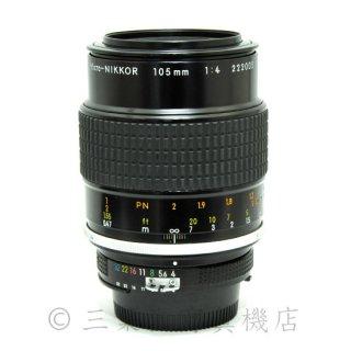Nikon Ai Micro-NIKKOR 105mm F4