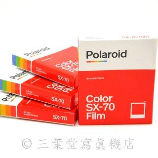 【数量限定特価!】Polaroid ORIGINALS SX-70用カラーフィルム×3本セット
