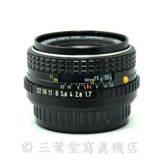 PENTAX smc PENTAX-M 50mm F1.7