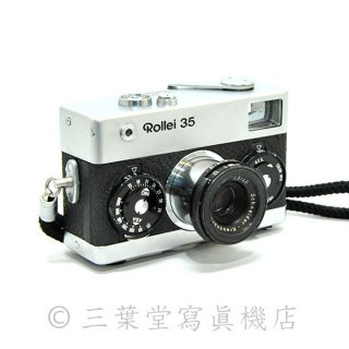 Rollei35 Chrome Xenar