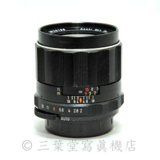 PENTAX Super-Takumar 35mm F2