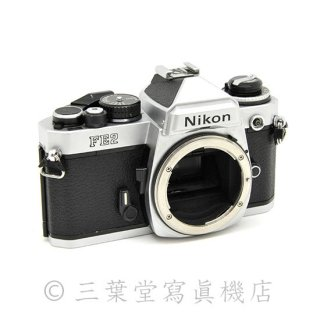 Nikon FE2 chrome