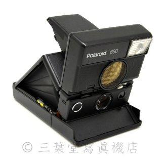 Polaroid 690SLR
