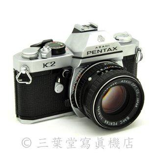 PENTAX K2 Chrome + smc PENTAX 55mm F1.8