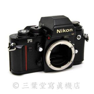 【98年製!】Nikon F3 HP