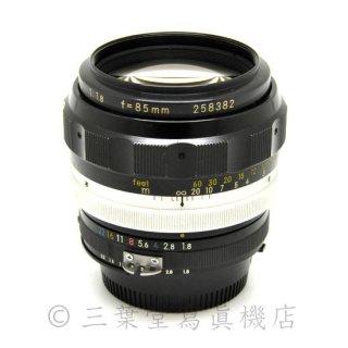 【Aiカスタム済み!】Nikon NIKKOR-H Auto 85mm F1.8