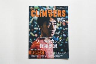 CLIMBERS004 クライマーズ004【渡部桂太 なんでそんなに強いんだ?】