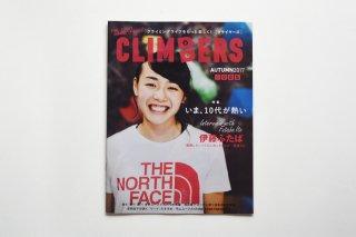 CLIMBERS005 クライマーズ005【クライミングと、生きていく 伊藤ふたば】