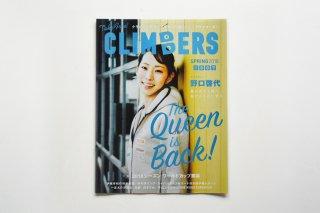 CLIMBERS007 クライマーズ007【集大成の五輪へ。自分のために登る 野口啓代】
