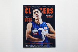 CLIMBERS013 クライマーズ013【楢崎智亜 纏い始めた王者の風格】