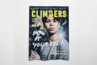 CLIMBERS015 クライマーズ015【Do It Yourself 原田海の流儀】