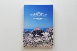 KUROSHIO BOULDER Vol.1