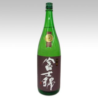 吟醸 富士錦 1800ml